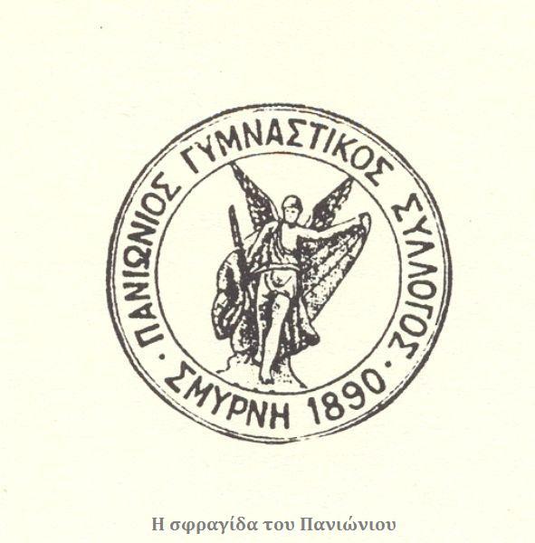 pic35
